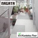 置くだけフロアタイル ナガタクラテツフロア 石目調marbleシリーズ NAGATA 50×50cm 12色 グレー ホワイト ブラック …