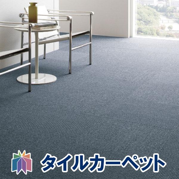 サンゲツ のりつきタイルカーペット|NT-350S:裏面のりつき