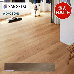 【70%OFFSALE】 サンゲツ 住宅...