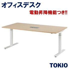 電動昇降テーブルTOKIOオフィス家具   FWD-W/B1890_v