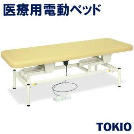 医療用電動ベッドTOKIOオフィス家具 | TB-1344