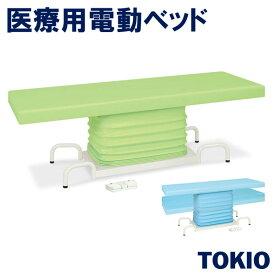 医療用電動ベッドTOKIOオフィス家具 | TB-1361