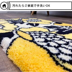 フィンレイソン/ANNUKKA玄関マット