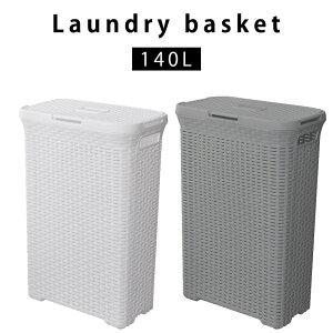 ランドリーボックス ランドリー ボックス ランドリーバスケット 洗濯カゴ 洗濯物入れ 収納 蓋付き 取っ手付き 大容量 スリム 横置き 縦置き ラタン調 スタイリッシュ シンプル オシャレ グ