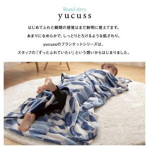 yucussブランケット