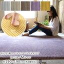 ラグ ラグマット カーペット 洗える 絨毯 グレー 北欧 HOTカーペット カバー 床暖房対応 耐熱 高反発 防音 遮音 対策 厚手 無地 AS-530 大人かわいい ナチュラル 送料無料 クライン / 洗える2層ウレタン ストライプ フランネルラグ 190×190cm