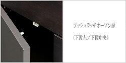 【開梱設置無料】キャビネットホワイトサイドボードモダンリビングボード完成品白北欧幅100cm高級SQUAREスクエアSQA-100WTPOB送料無料通販【mkm】【smtb-f】