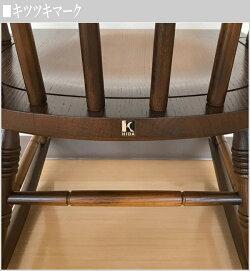 飛騨産業ロッキングチェア木製ロッキングチェアーアンティークアームチェア北欧パーソナルチェア肘付き椅子無垢高級日本製国産穂高WINDSORウィンザーキツツキマーク送料無料通販C63【hid】【smtb-f】