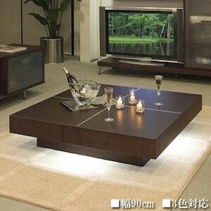 【開梱設置無料】 リビングテーブル 正方形 センターテーブル おしゃれ ローテーブル 木製 ウォールナット 北欧 モダン 完成品 幅90cm LEDライト付き 国産 日本製 高級 FUGA フーガ 送料無料 通