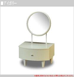 ミニドレッサー一面鏡コンパクトドレッサー北欧卓上鏡木製卓上ミラーおしゃれ座鏡モダン国産日本製送料無料通販M2313【ken】【smtb-f】