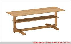 カリモクセンターテーブル木製リビングテーブル無垢ローテーブル北欧テーブル幅110cm国産日本製高級送料無料通販TU3793ME【kar】【smtb-F】