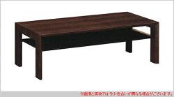 カリモクセンターテーブル木製リビングテーブル北欧ローテーブル長方形幅90cm高級感日本製国産送料無料通販karimokuTU4253MK【kar】【smtb-F】