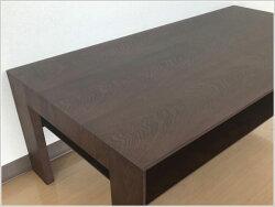 カリモクセンターテーブル木製リビングテーブル北欧ローテーブル長方形幅120cm高級感日本製国産送料無料通販karimokuTU4253MK【kar】【smtb-F】