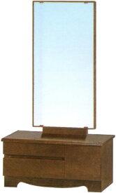 座鏡 一面鏡 鏡台 ドレッサー 和風 化粧台 コンパクト メイク台 木製 日本製 国産 送料無料 通販 MK5875 【kam】【smtb-f】