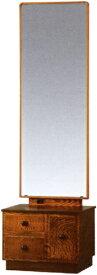 座鏡 一面鏡 鏡台 ドレッサー 和風 化粧台 コンパクト メイク台 木製 日本製 国産 送料無料 通販 MK5881 【kam】【smtb-f】