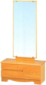 座鏡 和風 鏡台 ドレッサー 一面鏡 化粧台 コンパクト メイク台 日本製 国産 送料無料 通販 MK5874 【kam】【smtb-f】
