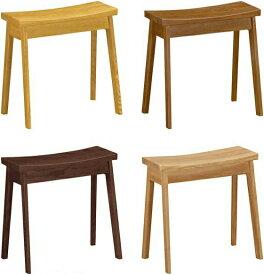 カリモク スツール 木製 角スツール 北欧 椅子 おしゃれ 高級 国産 日本製 送料無料 通販 XT0346 【kar】【smtb-F】