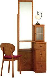 【開梱設置無料】 ドレッサー 北欧 一面姿見収納 おしゃれ 鏡台 アンティーク調 化粧台 椅子付き メイク台 クラシック 照明付き 高級 国産 日本製 送料無料 通販 Isla アイラ 【mar】【smtb-f】