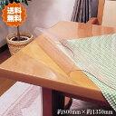 【約800mm×約1350mm】 厚み2mm 両面非転写テーブルマット 透明 テーブルクロス ビニール ダイニングテーブルマット …