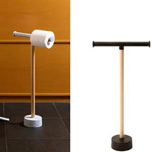 トイレットペーパーホルダー 真鍮 トイレットペーパー収納 おしゃれ タオル掛け 木製 タオルハンガー ウォールナット タオルスタンド 北欧 タオルラック アイアン デザイナーズ 高級 日本
