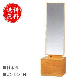 座鏡 一面鏡 鏡台 ドレッサー 和風 化粧台 コンパクト メイク台 木製 国産 日本製 送料無料 通販 MK5882 【kam】【smtb-f】