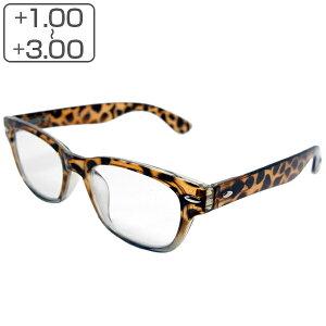 老眼鏡 シニアグラス メンズ レディース ヒョウ柄 リーディンググラス 軽量 ( 男性 女性 男女兼用 ポリカーボネイト 頑丈 丈夫 メガネ 眼鏡 めがね おしゃれ )【39ショップ】