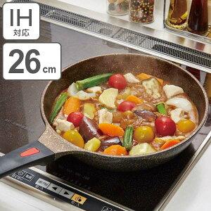 フライパン IHゴールドマーブルフライパン深型 26cm IH対応 ( ガス火対応 深型フライパン 調理器具 26センチ 26cmフライパン 炒め鍋 いため鍋 ディープパン オール熱源対応 キッチン用品 多層