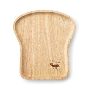 プレート 18cm ブレッドトレー 木製 天然木 皿 食器 洋食器 キャラクター ( トースト皿 木 食パン トースト パン皿 カメレオン レオレオニ 中皿 割れにくい おしゃれ かわいい )【39ショップ