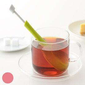 ティープレス 茶漉し 一人分 紅茶 ( ストレーナー 茶こし 紅茶 ティーインフューザー ティーストレーナー ティーバッグ お茶パック 代用 エコ )【39ショップ】
