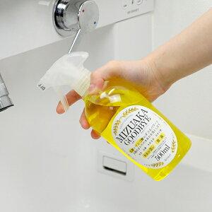 洗剤 水垢 除菌 スプレー 500ml うろこ 落とし お風呂掃除 キッチン 掃除 クリーナー 乳酸 リンゴ酸 ( 水あか うろこ取り ウロコ 洗面所 台所 汚れ よごれ 浴室 浴槽 石鹸カス カス せっけん 汚