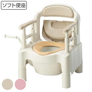 ポータブルトイレ ソフト便座 ノーマルタイプ 介護用 ちびくまくんシリーズ 日本製 ( 送料無料 トイレ 介護 ポータブル 腰掛便座 洋式 樹脂製 洋式トイレ 高さ調節 便座 クッション トイレ