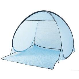 テント ポップアップテント ピクニックテント ワンタッチ ( アウトドア ピクニック コンパクト 折りたたみ 1人用 軽量 ポップアップ バーベキュー 公園 野外 フェス ビーチ プール キャンプ 簡単 )【39ショップ】