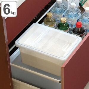 米びつ 5kg 引き出し用米びつ パッキン付き 最大6kg ( システムキッチン こめびつ ライスストッカー 引出し用 計量カップ付き ライスボックス ライスBOX シンク下 流し台下 米容器 5キロ 6キロ