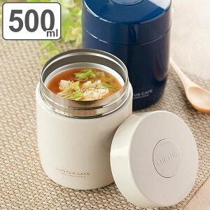 弁当箱 フードポット スープジャー ランタス スープボトル 500ml ( スープポット フードポット 保温 保冷 スープ お弁当箱 お弁当 ステンレス製 スープ容器 大容量 スープウォーマー スープ