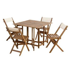 ガーデンテーブル テーブル&チェア 5点セット クリコ ダイニング ( 送料無料 ガーデンチェア ガーデンセット ウッドテーブル ウッドチェア キャスター付き コンパクト 収納 木製 オイル仕