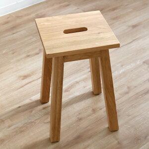 スツール 座面高46cm 角型 天然木 木製 オーク材 椅子 腰掛 ( 送料無料 チェア イス いす チェアー 木製スツール 木製チェア 腰掛け サイドテーブル 飾り台 花台 おしゃれ 北欧 踏み台 玄関 キ
