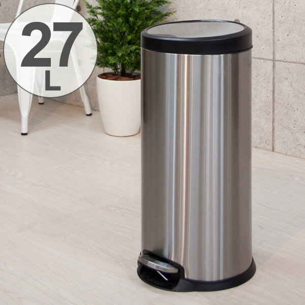 trash bin trash can pedal curin 27l recycle bin slim lid with kitchen garbage garbage put fashionable cylindrical stainless steel
