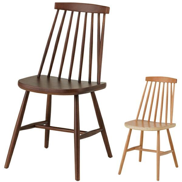 ダイニングチェア 椅子 天然木 座面高43cm ( 送料無料 ダイニングチェアー チェア チェアー イス 天然木製 木製 ナチュラル 背もたれ ) 【5000円以上送料無料】