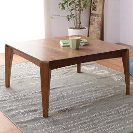 こたつテーブル 正方形 75x75cm ( 送料無料 こたつ コタツ 座卓 炬燵 テーブル 木天板 ウォルナット 天然木 センターテーブル 木製 )【39ショップ】