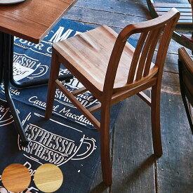 ダイニングチェア 座面高45cm 天然木 木製 クーパス ( 送料無料 イス チェア ダイニングチェアー いす 食卓椅子 リビングチェア 木フレーム おしゃれ )【5000円以上送料無料】