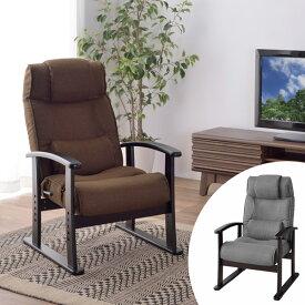 座椅子 ローチェア リクライニング式 肘付 楽々チェア 幅58cm ( 送料無料 椅子 イス チェア チェアー リクライニングチェア リビングチェア リクライニング ハイバック 肘掛け 一人掛け 高さ調節 )【5000円以上送料無料】