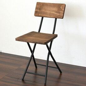 折りたたみチェア 椅子 GRANT 天然木 スチールフレーム 座面高45.5cm|送料無料 チェア チェアー 折りたたみチェアー 折りたたみ椅子 オイル仕上げ 折り畳みチェア イス 折り畳みチェアー 折り畳み椅子 スタイリッシュ クール アイアンフレーム 折りたたみ 折り畳み いす