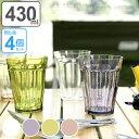 タンブラー 430ml コップ MSグラス ナイン プラスチック 同色4個セット ( アクリルコップ プラコップ グラス 割れにくい グラス カップ プラスチック製 透明 無地 ノンキャラ )【39シ