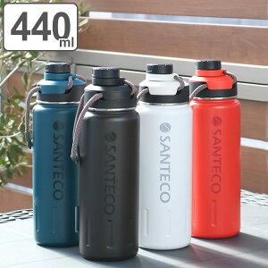 水筒 ステンレス 直飲み SANTECO サンテコ K2 スポーツボトル 440ml ( 保温 保冷 ステンレスボトル ボトル マイボトル マグボトル タフボトル お洒落 ステンレス製 おしゃれ 広口 ステンレスマグ