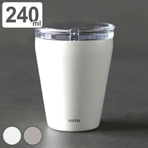 タンブラー フタ付き 240ml Mlte EL Tumbler ステンレス コップ ( 食洗機対応 ステンレスタンブラー 保温 保冷 ふた付き 保温タンブラー マグカップ 保温保冷 蓋付き マグ カップ かわいい おしゃ
