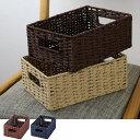 収納ボックス 紙製 1/4サイズ 幅18×奥行26×高さ10cm カラーボックス インナーボックス 収納ケース ( ペーパ…