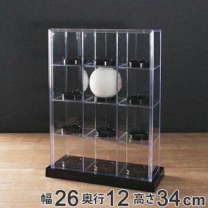 コレクションケース ベースボール 12マス 野球ボール 卓上 クリアケース クリア 透明 収納 ( 野球 ボール サインボール コレクション プラスチック 記念ボール ケース ディスプレイケース