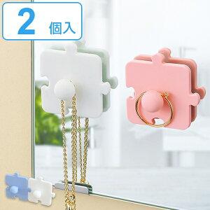 洗面フック つながるフック 洗面収納 小物収納 洗面 小物 収納 ( 洗面台 フック 整理 空中収納 小物掛け 置き場 シリコーン 貼ってはがせる 何度も使える 指輪 アクセサリー 泡立てネット