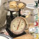 ダルトン DULTON キッチンスケール ダイエットスケール ( はかり 計量器 クッキングスケール 計り アナログ 計り 量…