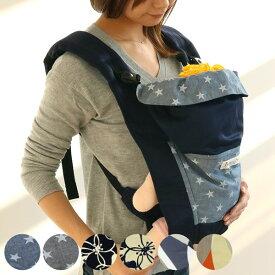 抱っこ紐 5way 新生児 日本製 サンクマニエルプレール 対面抱き ( 送料無料 抱っこひも 妊婦 コンパクト ポケッタブル ベビーキャリー 妊娠中 おんぶ紐 ベビーキャリア 横抱き 首すわり前 折り畳み 縦抱き )【39ショップ】